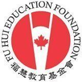 Fu Hui Education Foundation Logo